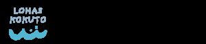 ロハス企業組合